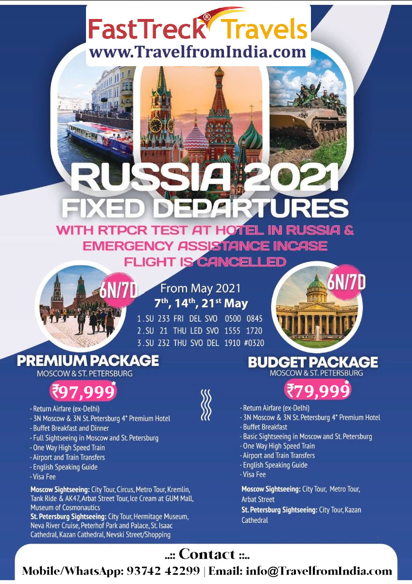 Russia Fix Departures 2021